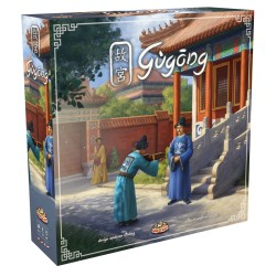 The Forbiden City (Gugong)